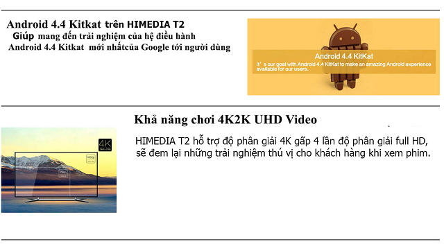 android_4_himedia_t2.png